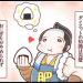 【第参話】~おにぎり大好き肥満侍!の巻~
