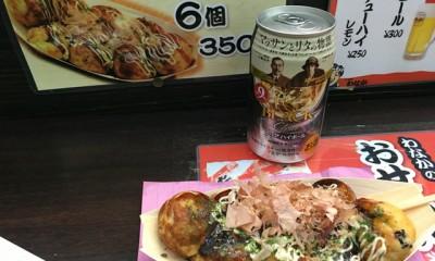 絶対食べたい!大阪難波エリアの絶品B級グルメ6選