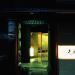 一度は行ってみたい!夢にまで見る美味しい高級寿司5つの名店