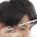 【イケメン完全攻略】10分で出来る格好良いメンズ眉毛の整え方