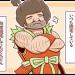 【第六話】~こんなに毛が多いのに脱毛?毛深いからこそ処理を怠らない脱毛侍見参!の巻~