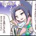 【第十話】~モテる侍はカクテルのひとつやふたつ!の巻~