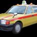 タクシーの「配車」ってなに?アプリを使った方法もご紹介!