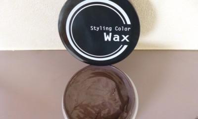 髪色チェンジで気分向上!カラーワックスの楽しみ方とおすすめ商品特集
