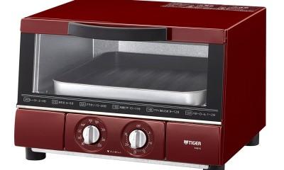 おしゃれで機能的なオーブントースターのおすすめ機種はこれだ!