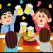 その場でカンタン&超盛り上がる!飲み会におすすめの定番ゲーム5選